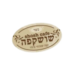 shoshcafe
